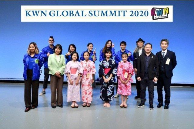 キッド・ウィットネス・ニュース(KWN)グローバルサミット 2020」を開催