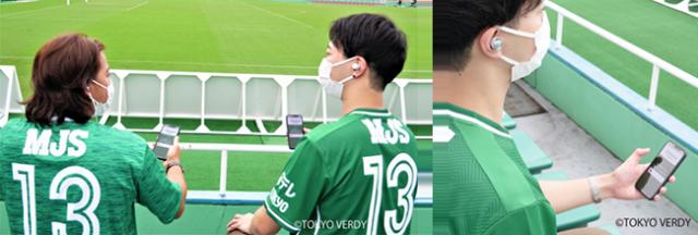リアルタイム音声配信プラットフォーム「CHEERPHONE」を活用し、東京ヴェルディ株式会社と新しいスポーツ観戦体験の実証を実施 国内初の女子プロサッカーリーグ「WEリーグ」開幕戦で新価値創出を目指す