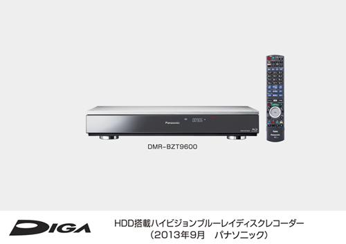 DMR-BZT9600