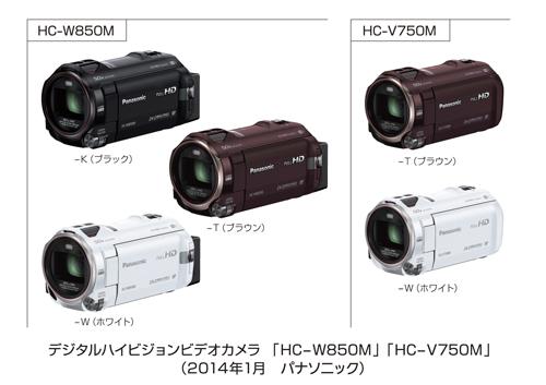 PANASONIC HC-V750M CAMCORDER WINDOWS 8 X64 TREIBER