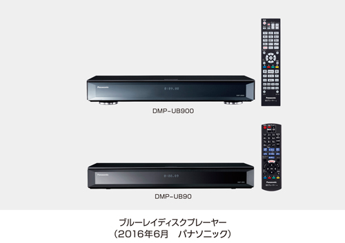 Panasonic DMR-UBZ1 Ultra HD Blu-ray [転載禁止]©2ch.netYouTube動画>8本 ->画像>180枚
