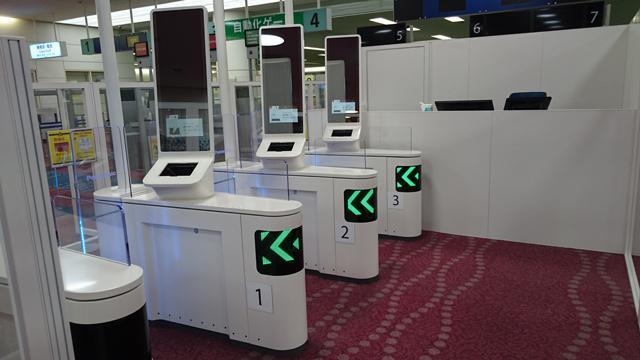 法務省様がパナソニックの「顔認証ゲート」を採用 プレスリリース Panasonic Newsroom Japan