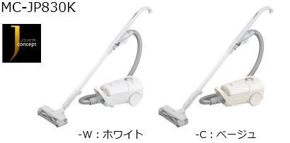 MC-JP830K-W:ホワイト、MC-JP830K-C:ベージュ