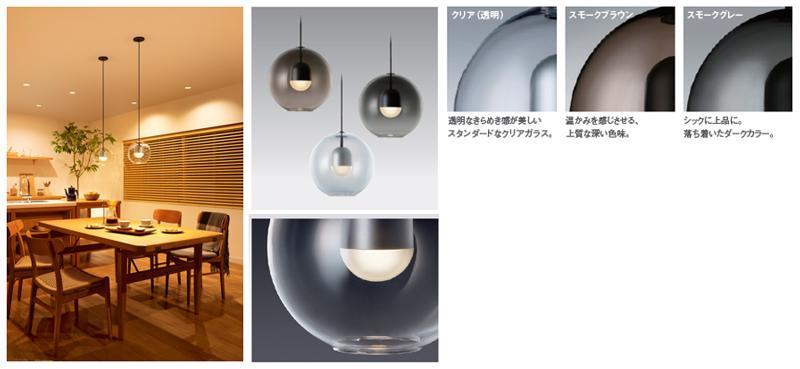 LEDフラットランプ球体デザイン クリア(透明)、スモークブラウン、スモークグレー イメージ画像