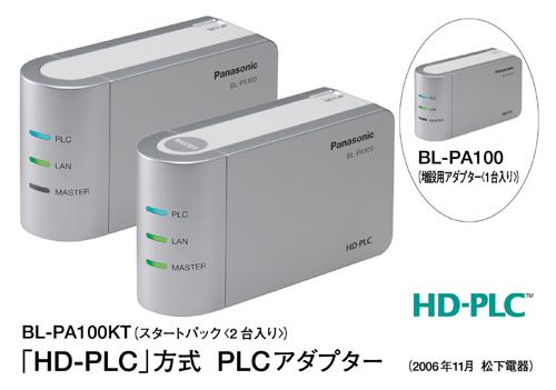 BL-PA100KT