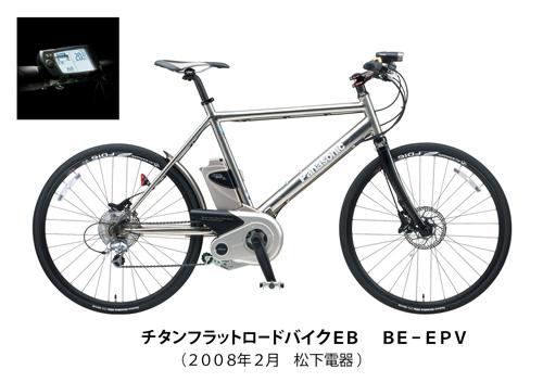カスタマイズ電動自転車 ...