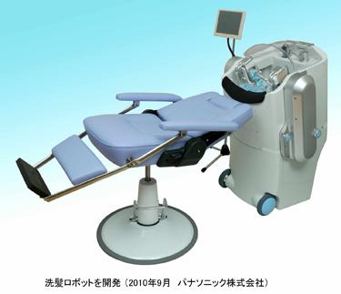 洗髪ロボットを開発 【要旨】 パナソニック株式会社はロボット技術を応用し、ベッドと車いすに...