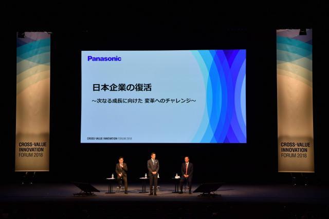 日本企業の復活のために「カルチャーの健全化」と「リーダーの育成」を