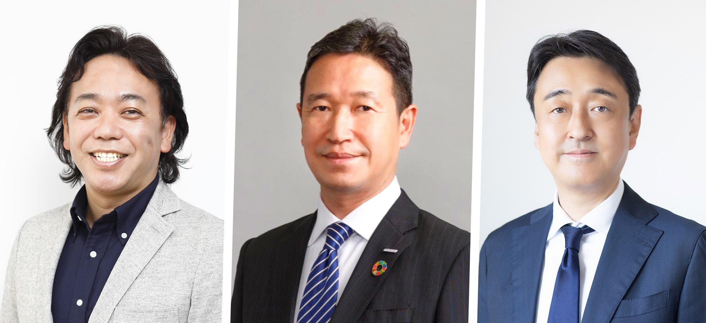 写真:2021年4月付で、デザイン担当執行役員となる臼井(左)、ブランド戦略担当執行役員となる森井(中央)、2021年5月付でチーフ・インフォメーション・オフィサー(CIO)となる玉置氏(右)