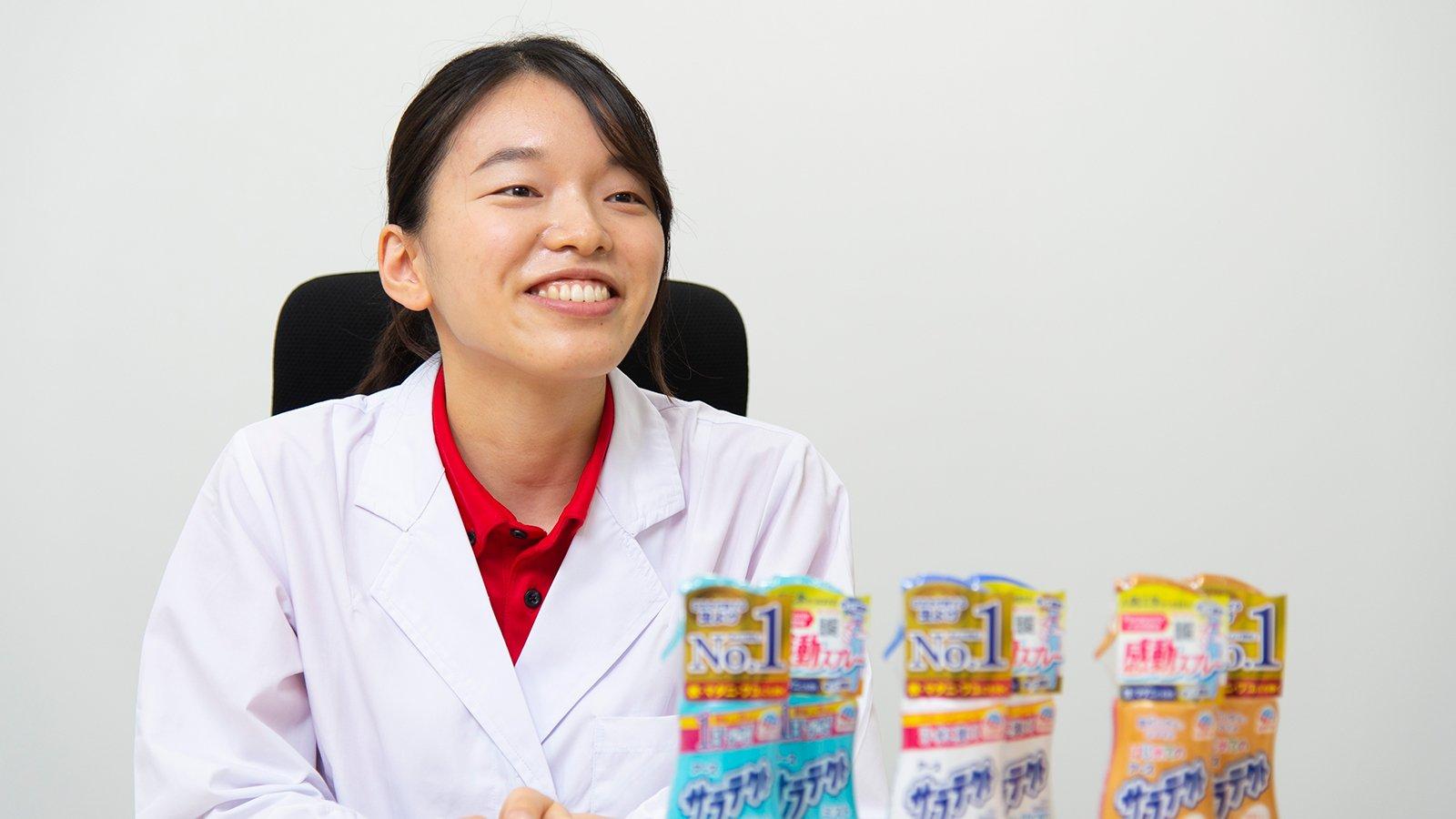 写真:アース製薬株式会社 研究開発本部 研究部 松本 明日香氏
