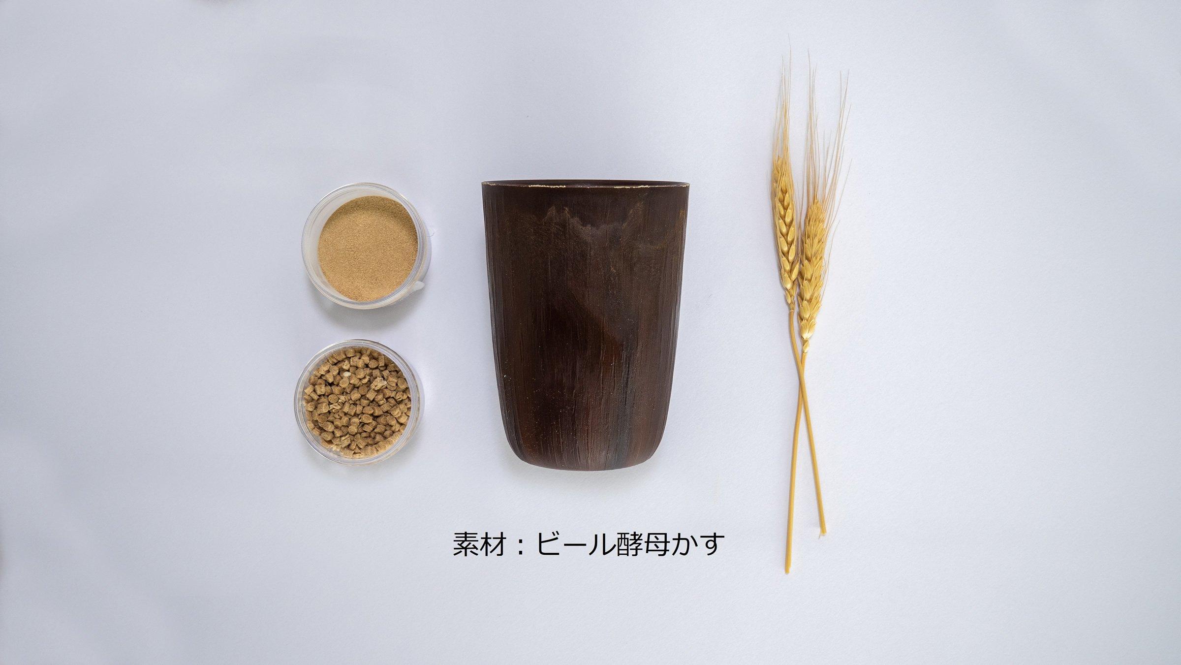 写真:セルロースファイバーを採用したリユースカップ(素材:ビール酵母かす)