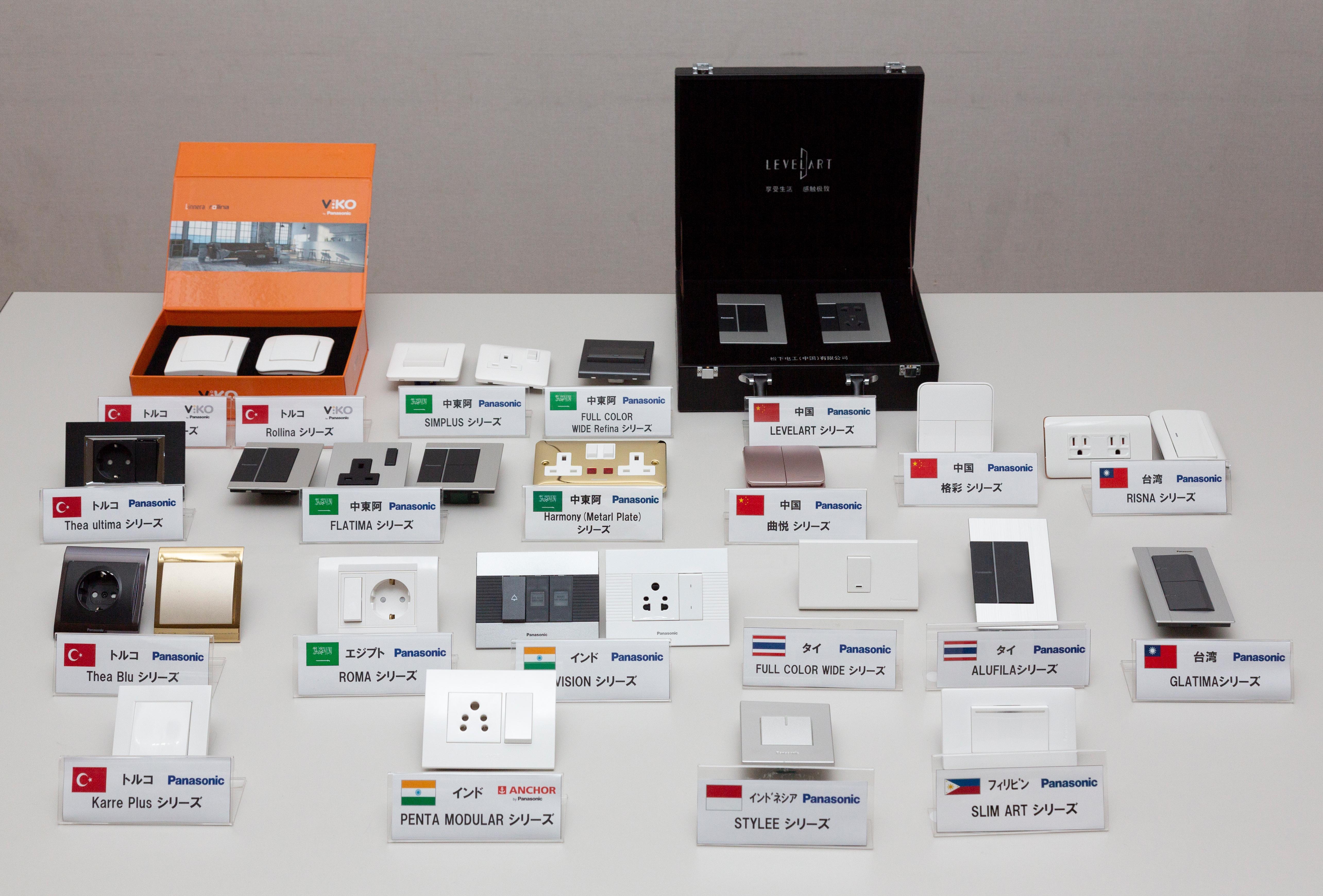 デザイン・形状が多様な海外向け配線器具