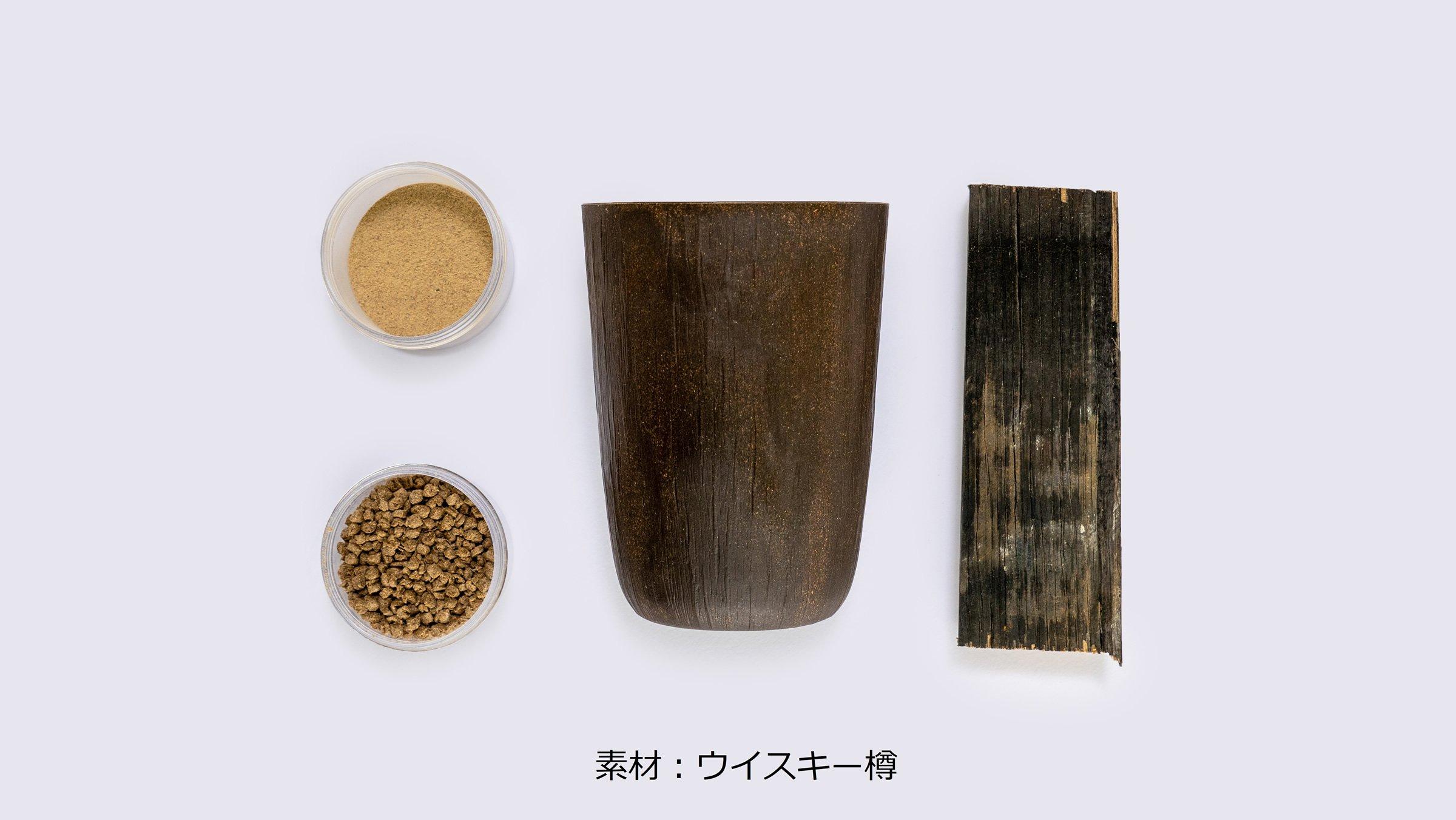 写真:セルロースファイバーを採用したリユースカップ(素材:ウイスキー樽)