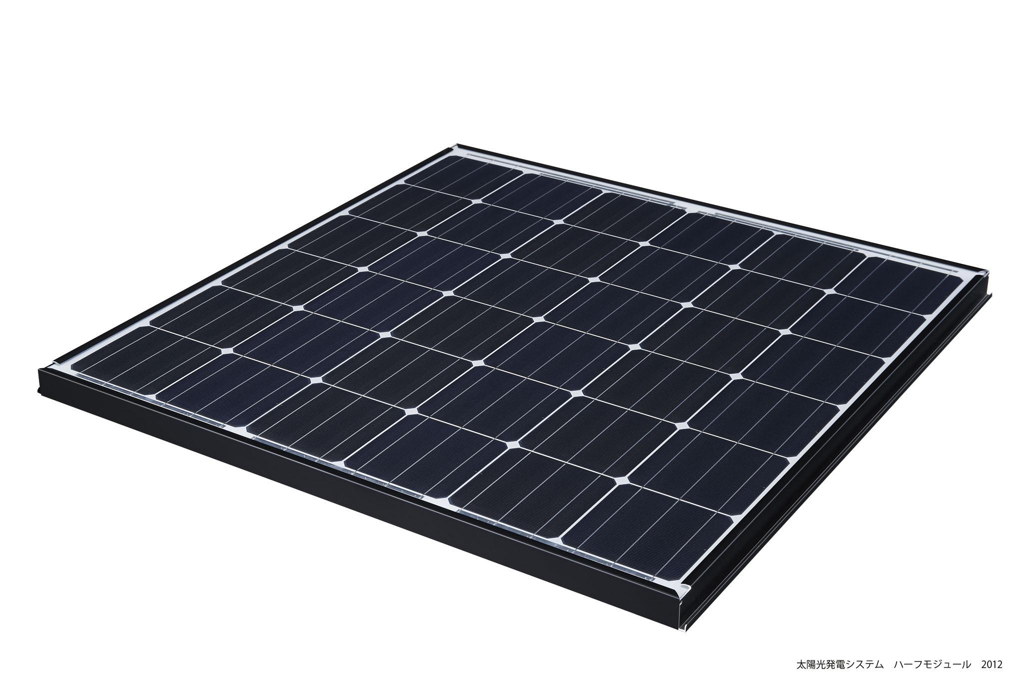 限られた屋根のスペースを有効活用して、しっかり発電、太陽電池モジュール 「HIT(R) ハーフタイプ116/120」 受注開始