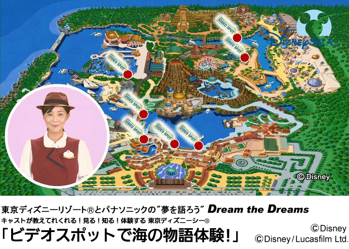 東京ディズニーシー(R)「クリスマス・ウィッシュ」レポートも