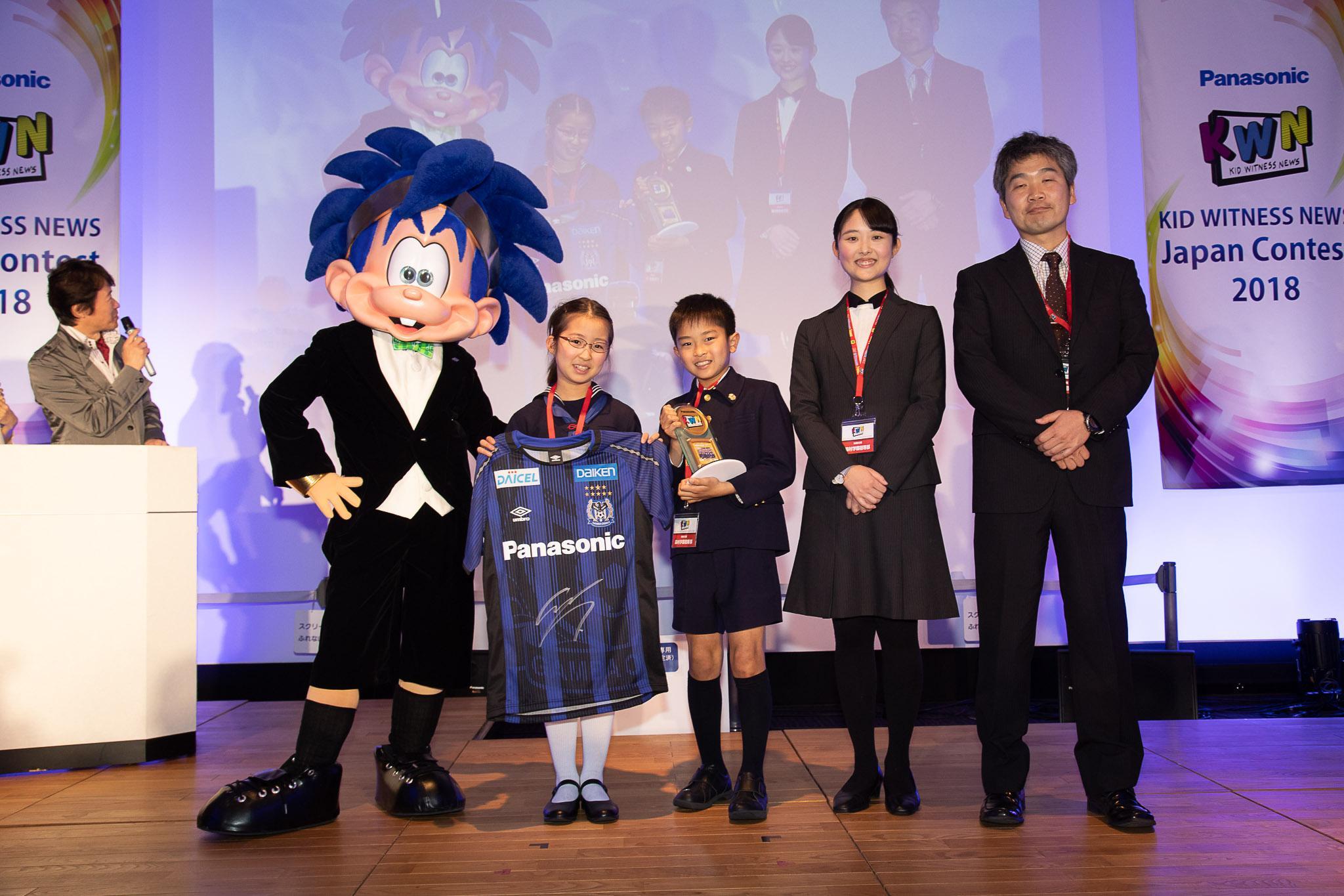 パナソニックキッズスクール キッド・ウィットネス・ニュース(KWN)日本コンテスト2018 最優秀作品校が決定