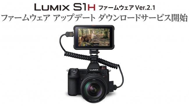https://news.panasonic.com/jp/topics/items/d3442-3884-868008-0.jpg