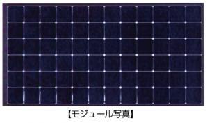シリコン系太陽電池のモジュール変換効率で研究開発レベルとして世界最高の23.8%を達成