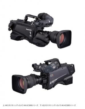 UHD(4K)/HD/SD同時出力の4Kスタジオハンディカメラと1080p 4倍速ハイスピード撮影が可能なHDスタジオハンディカメラ2機種を発売