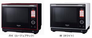 スチームオーブンレンジ「3つ星ビストロ」NE-BS1300を発売