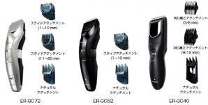 メンズヘアーカッター ER-GC72/GC52/GC40を発売