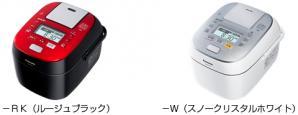 スチーム&可変圧力IHジャー炊飯器「Wおどり炊き」SR-SPX6シリーズを発売