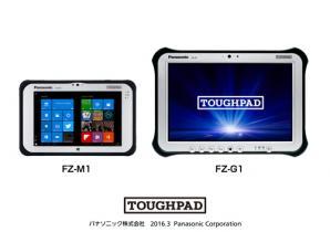頑丈タブレット「タフパッド」FZ-M1/FZ-G1発売