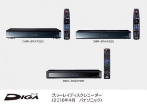 ブルーレイディスクレコーダー全自動DIGA(ディーガ)3機種を発売
