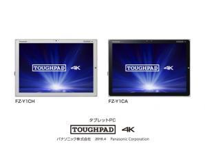 タブレットPC「TOUGHPAD 4K」 FZ-Y1発売