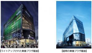 大型商業施設「東急プラザ銀座」にLED照明器具を納入