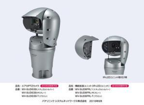 ネットワークカメラ 「エアロPTZカメラ」