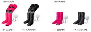 エアーマッサージャー「レッグリフレ」EW-RA96/RA86