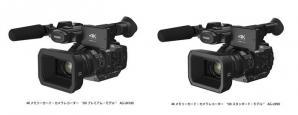 1.0型MOSセンサー搭載、新業務用4Kカムコーダー「UXシリーズ」を発売