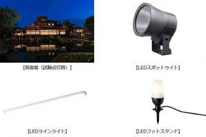 西本願寺の飛雲閣を当社照明器具でライトアップ