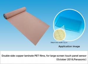 Double-side copper Laminate PET films,for large-screen touch panel sensor