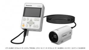 術野収録に適したメディカル用ポータブルレコーダーシステム「POVCAM」を開発