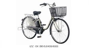 電動アシスト自転車「ビビ・EX」を発売
