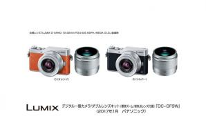 デジタルカメラ LUMIX DC-GF9W 発売