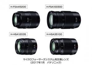 マイクロフォーサーズシステム用交換レンズを発売