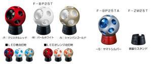 創風機「Q(キュー)」F-BP25T、F-BP25TA