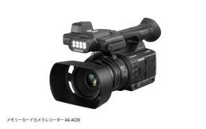 光学20倍ズームレンズ搭載のHDハンドヘルドカメラレコーダーを発売
