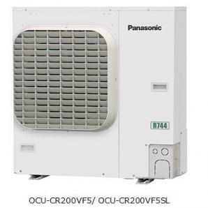 欧州市場でCO2冷媒採用ノンフロン冷凍機を発売開始