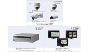 i-PRO EXTREMEシリーズネットワークカメラ20機種、ネットワークディスクレコーダー、映像監視ソフトウェアを発売