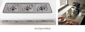 システムキッチン機能強化 メニュー50種類の簡単調理ができる新「トリプルワイドガス」発売