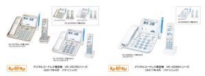 デジタルコードレス電話機「RU・RU・RU」VE-GD76シリーズ/GD66シリーズを発売