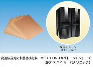 平成29年度科学技術分野の文部科学大臣表彰において科学技術賞(開発部門)を受賞