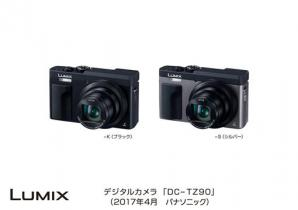 デジタルカメラ LUMIX DC-TZ90 発売