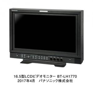 フルHD/10bit液晶パネル搭載、AC/DC電源対応 運用性の高い16.5型フルHD LCDビデオモニターを開発