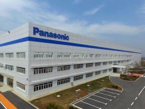 中国 大連の車載用リチウムイオン電池新工場が開所