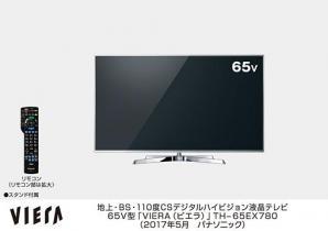 4Kビエラ TH-65EX780 を発売